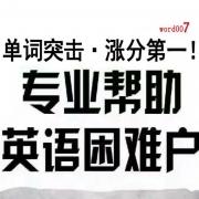 靖江新概念英语培训哪家好靖江零基础学英语哪家好