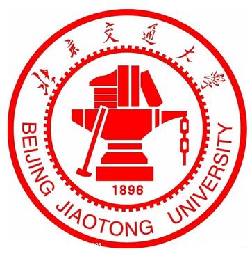 北京交通大学,海南自考工程管理,本科一年半毕业