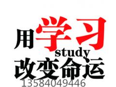 备考2020年南京五年制专转本,这些考试误区,你中了哪些