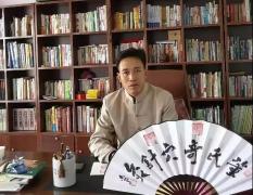 葛润青董氏针灸实战