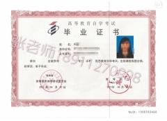 广州大学/三亚学院,可申请学位的自考会展管理专业
