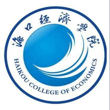 海口经济学院自考本科段,工程管理专业一年半毕业