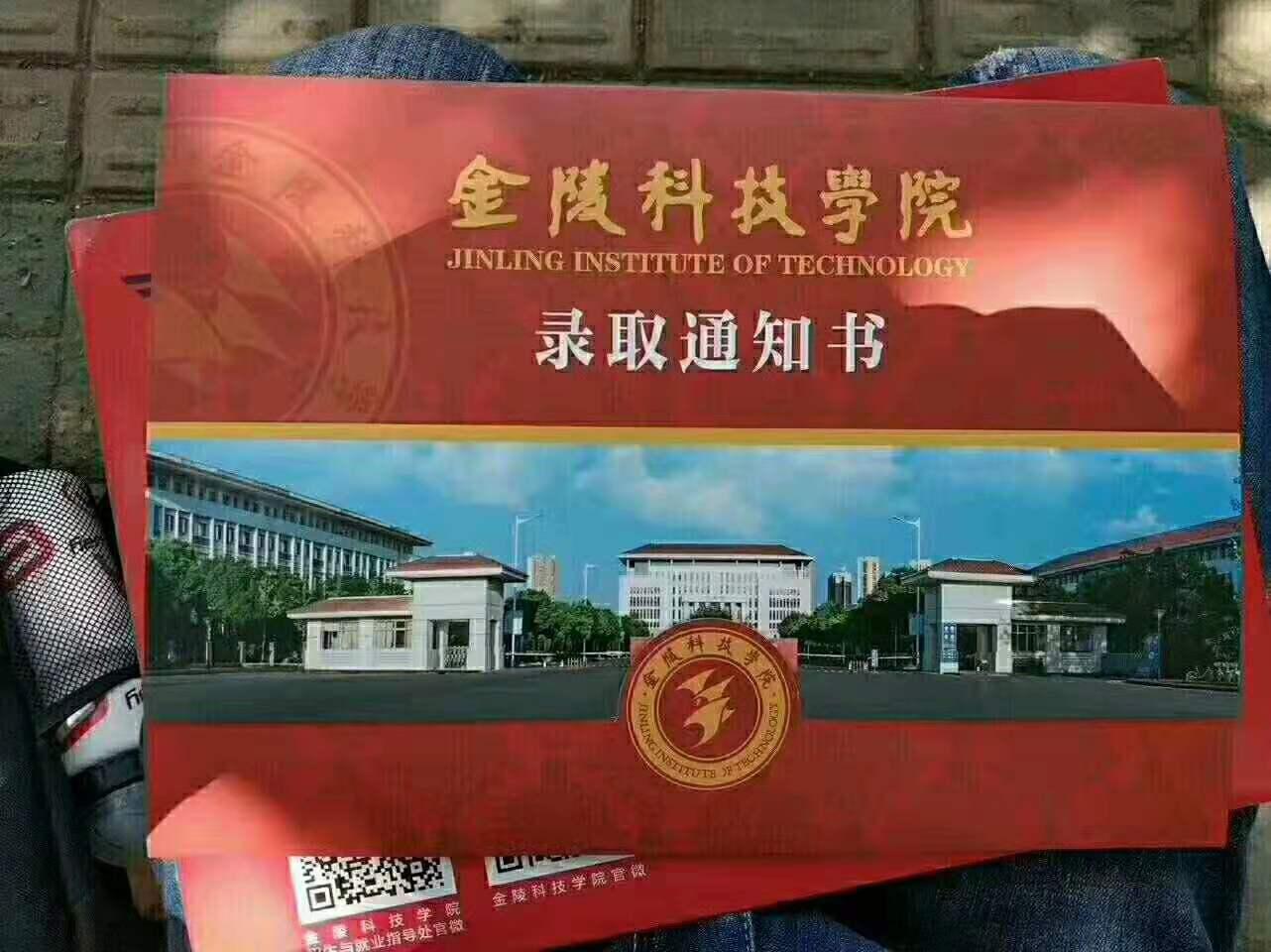 南京徐州镇江瀚宣五年制专转本开路靠前人,引路靠贵人,走路靠个