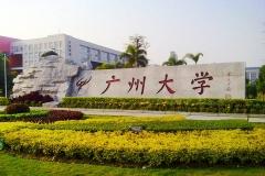 广州大学自考本科简单毕业快会展管理专业好考通过率高