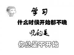 湖南工商大学市场营销专业自考大专本科学历招生好毕业