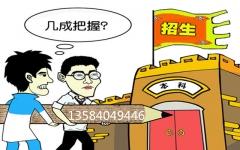 五年制专转本淮阴工学院,瀚宣博大专转本英语、专业课同步进行