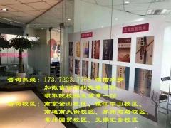 南京徐州扬州各城市五年制专转本报考旅游管理有针对性辅导班吗?