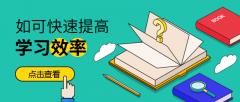 淮安五年制专转本跨专业报考零基础培训辅导班