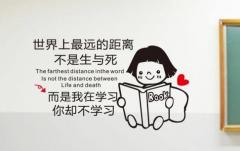 江苏五年制专转本培训:底子薄弱,基础差课程安排?