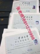 云南大学环境设计自考,本科含学位一年半毕业