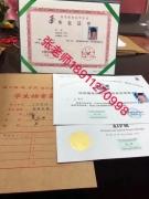 北京交通大学,和海经院自考工程管理可拿学位