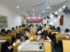 距离江苏五年制专转本考试仅剩100天不到,现在备考还来得及吗