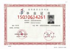 湖南大学会计专业带学位(本科)助学招生简章