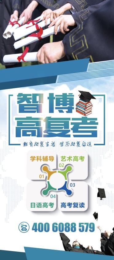 五年制专转本的考试流程是什么?