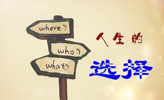 """徐州五年制专转本考试会不会延迟?如何打赢这场战""""疫"""""""