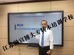 2020江苏瀚宣博大专转本开启线上线下课