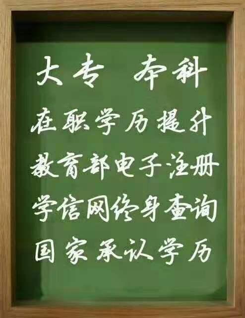 中国传媒大学网络远程教育大专本科学历管理类专业招生