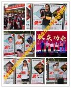 选择南京全日制五年制专转本培训让你备考道路上不留遗憾!
