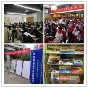 热点话题:江苏五年制专转本考试难度是否需要报培训辅导班?