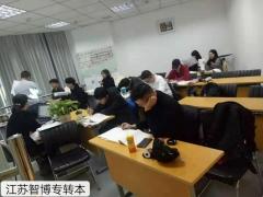 江苏五年制专转本的考试什么时候行业内部老师带你解读