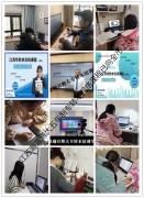 江苏瀚宣博大五年制专转本培训网络课程已面向全市上线!