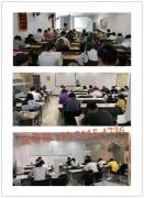 江苏五年制高职生专转本须知及考试流程
