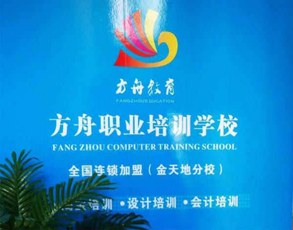 东阳专业平面广告设计培训零基础招生包教会