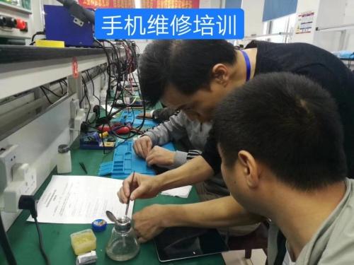 四川专业的手机维修培训学校,0基础包学会