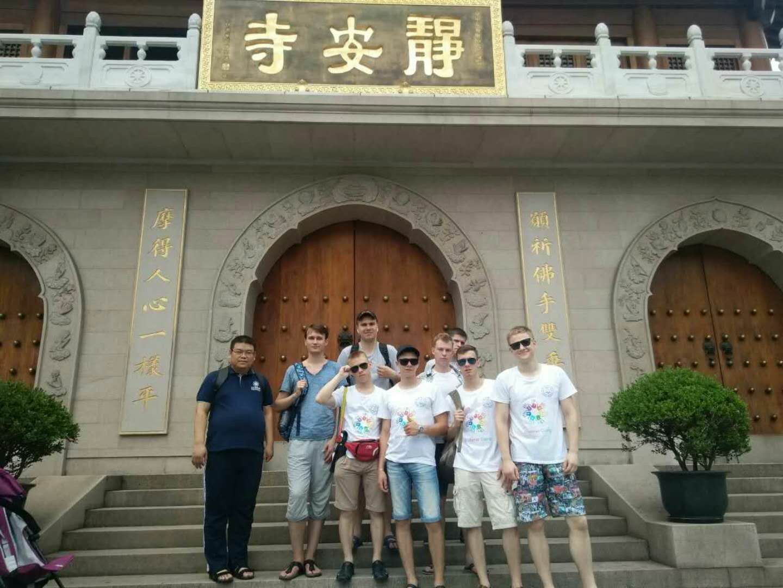 线上学汉语良心推荐上海静安寺早安汉语