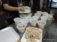 吉祥笑鸡汤馄饨饺子加盟费用电话