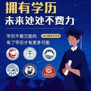 北京自考培训消防工程专业本科招生简章专升本学历培训
