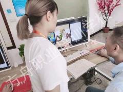 上班族必学的办公软件培训班文秘表格制作ppt