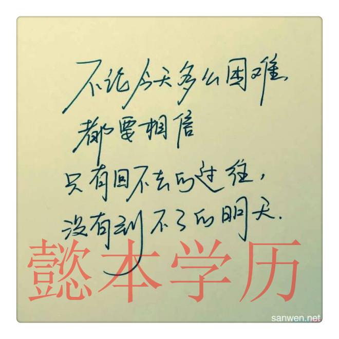江苏五年制专转本老师浅谈如何提高成功率
