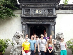 外国人青少年暑期汉语夏令营