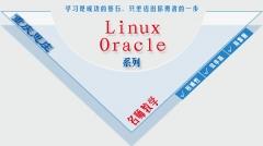 oracle 12c数据库OCP认证培训即将开课