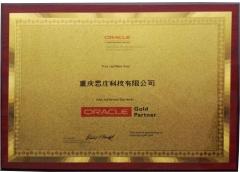 oracle 12c数据库OCP官方认证培训