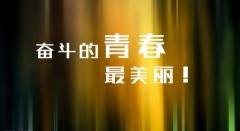 懿本江苏五年制专转本线上课程培训
