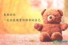 江苏五年一贯制专转本备考线上课程