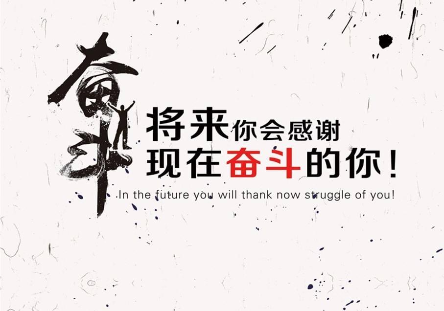 江苏五年制专转本培训:细节是成功的基础
