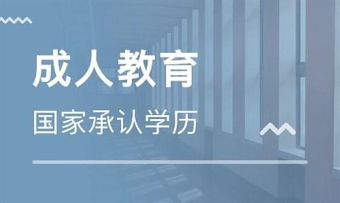 四川报会计学——西南财经大学自考本科