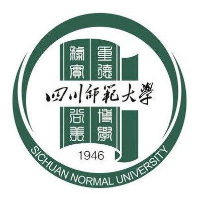 四川师范大学自考本科汉语言文学和行政管理