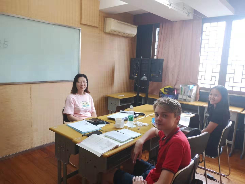 外国人学汉语在上海线上培训机构