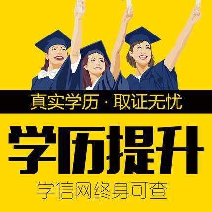 2020年四川成人高考可以报哪些学校和专业