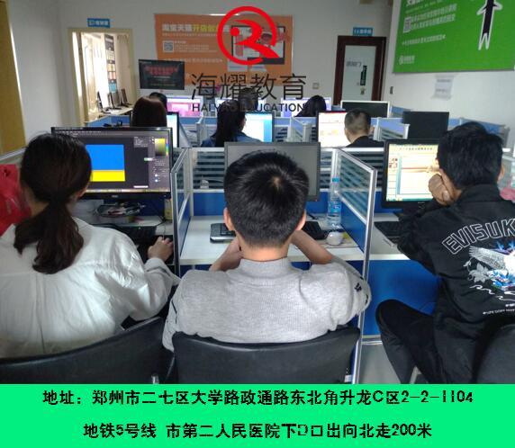 郑州二七区办公软件培训班成人学习中心