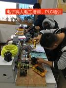成都专业化的电工培训班