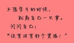 江苏五年制专转本考试参加哪个辅导班