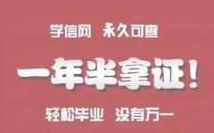 北京成人教育报名湖南农业大学自考本科会计专业