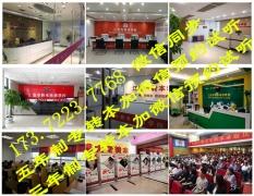 南京徐州扬州五年制专转本可以报考哪些院校?比高考难吗?