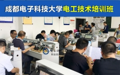 现在学电工高级技术的学费多少钱,零基础能学吗?