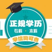 成都上班族升学历就选国开,全程无统考轻松毕业